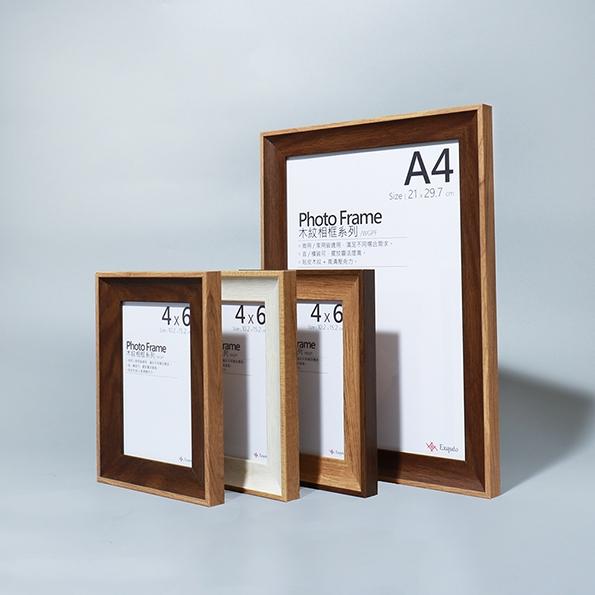 木紋展示框 | 仿木紋