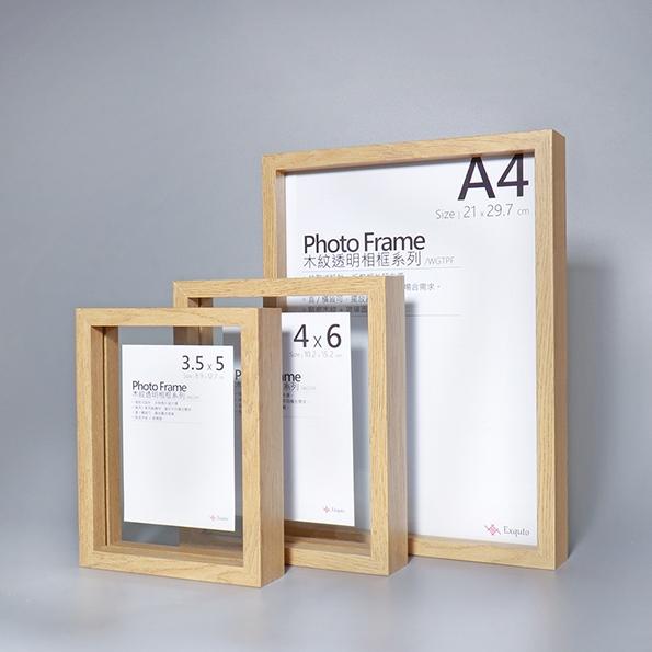 木紋透明標本框 | 仿木紋